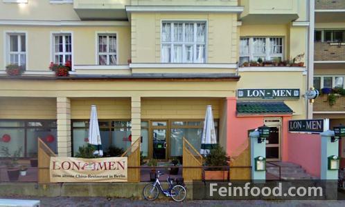 , 龙门, Lon-Men Restaurant