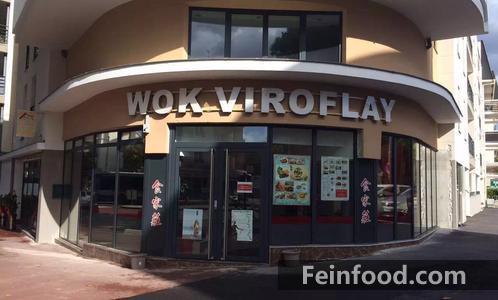 , 食家庄, Wok Viroflay