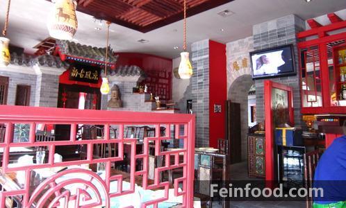 华沙老北京餐馆