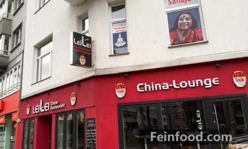 , , Leilei Restaurant