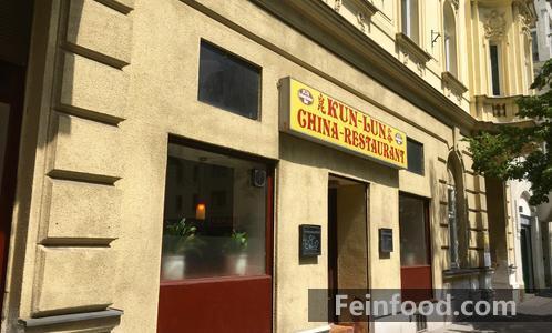 维也纳昆仑饭店