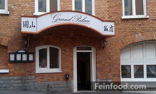 , 圆山饭店, Grand Palace Restaurang