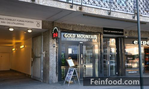 , 金山, Gold Mountain Restaurant