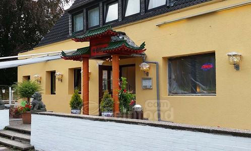 China Restaurant Bambus Garten竹园饭店 Feinfoodcomoberhausengermany