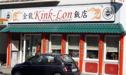 , 金龙饭店, China-Restaurant Kink-Lon