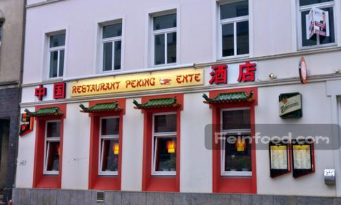 , 北京鸭店, China Restaurant Peking Ente