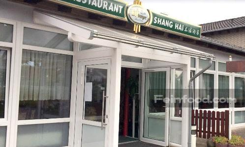 , 上海酒家, China Restaurant Shang Hai