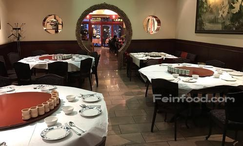 Restaurant Chinois Bruges
