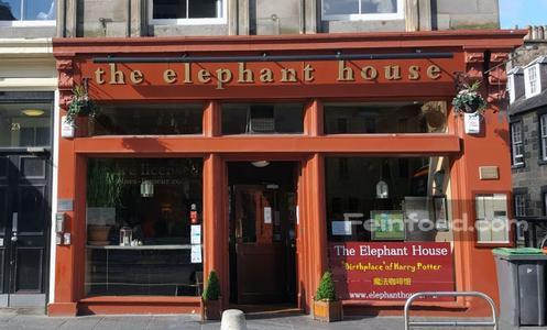 , , The Elephant House