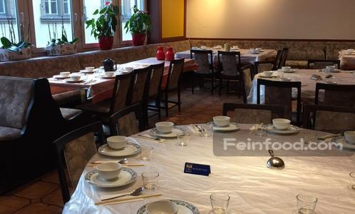 china garden restaurant. Black Bedroom Furniture Sets. Home Design Ideas