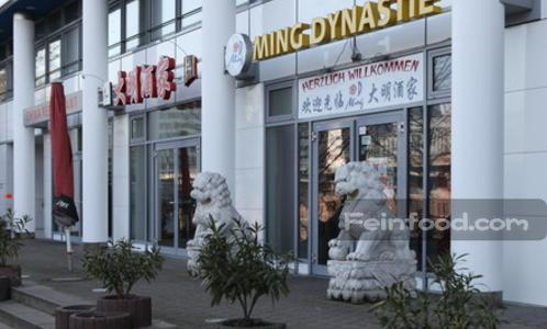 , 大明酒家(本店), China Restaurant Ming Dynastie I