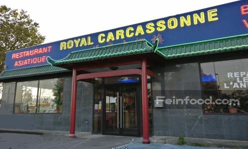 , 阳光大酒楼, Royal Carcassonne