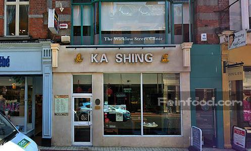 , 嘉盛, Ka Shing Chinese Restaurant